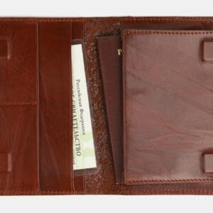 Уникальная светло-коричневая обложка для паспорта ATS-4093 232862