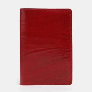 Уникальная красная обложка для паспорта ATS-2542