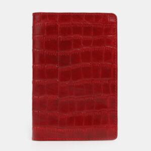 Солидная красная обложка для паспорта ATS-4095