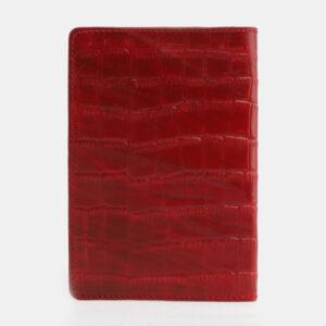 Модная красная обложка для паспорта ATS-4095 232855