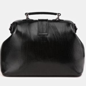 Кожаная черная женская сумка ATS-3913 236352