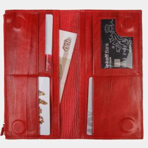 Стильный красный портмоне ATS-1362 235743