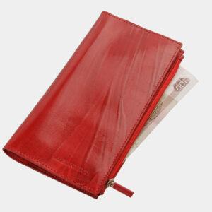 Стильный красный портмоне ATS-1362 235744