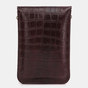 Кожаный женский клатч ATS-3928 236322