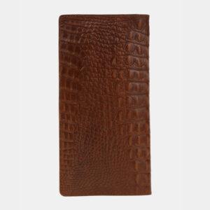 Деловой светло-коричневый портмоне ATS-4110