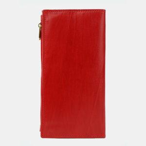 Кожаный красный портмоне ATS-4125 236496