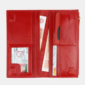 Кожаный красный портмоне ATS-4125 236495