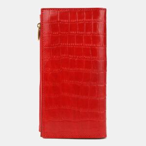 Неповторимый красный портмоне ATS-4128 236484