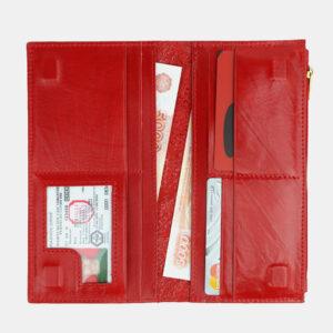 Неповторимый красный портмоне ATS-4128 236483