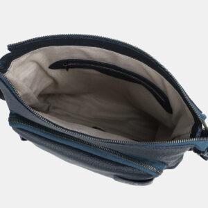 Модный синий мужской планшет ATS-217 236541