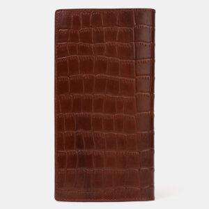 Модный светло-коричневый портмоне ATS-4025 232960