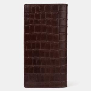 Уникальный коричневый портмоне ATS-4026 232956