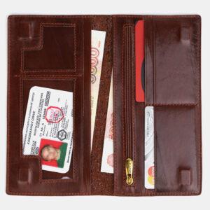 Модный светло-коричневый портмоне ATS-4025 232959