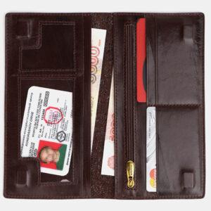 Уникальный коричневый портмоне ATS-4026 232955