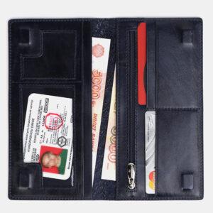 Кожаный синий портмоне ATS-4027 232951