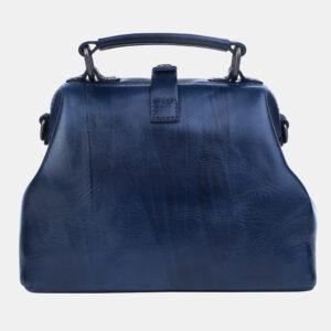 Функциональная синяя женская сумка ATS-3252 236535