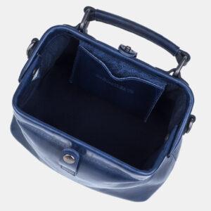 Функциональная синяя женская сумка ATS-3252 236536