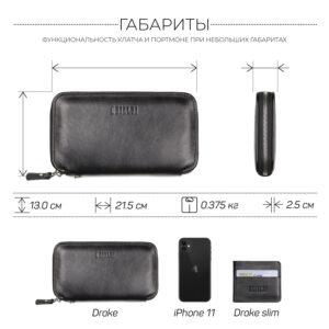 Неповторимая черная мужская сумка для мобильного телефона BRL-23091 234861