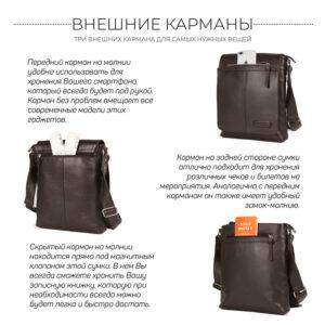 Неповторимая коричневая мужская сумка для документов BRL-11724 233874