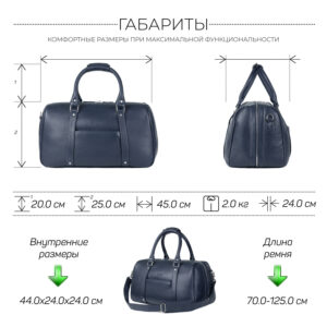 Удобная синяя сумка спортивная BRL-23332 235450