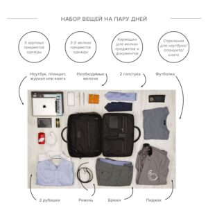 Вместительный черный мужской портфель рюкзак BRL-23165 235026