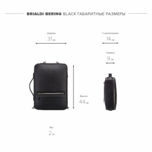 Функциональная черная мужская деловая сумка трансформер BRL-23143 234956