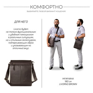 Неповторимая коричневая мужская сумка для документов BRL-11724 233904