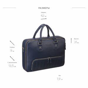 Модная синяя мужская сумка трансформер BRL-23168 235132