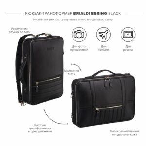 Функциональная черная мужская деловая сумка трансформер BRL-23143