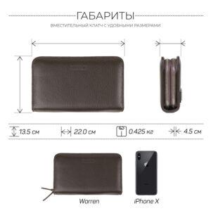 Уникальный коричневый мужской аксессуар BRL-26763 235584