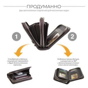 Уникальный коричневый мужской аксессуар BRL-26763 235579