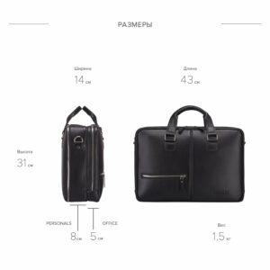 Уникальная черная мужская сумка BRL-23116 234924