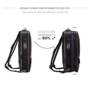 Удобная черная дорожная сумка портфель BRL-23144 234929
