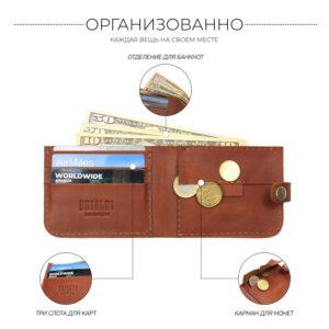Удобный темно-оранжевый мужской бумажник BRL-7593 233773