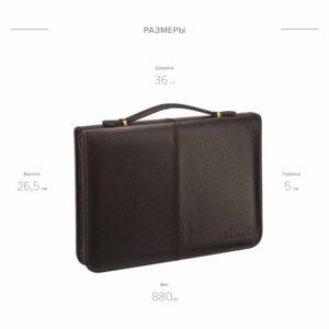 Стильный коричневый аксессуар BRL-26742 235508