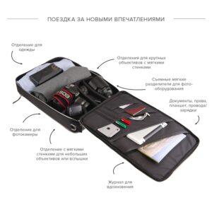 Функциональная черная мужская деловая сумка трансформер BRL-23143 234943