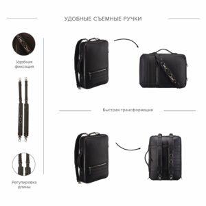 Функциональная черная мужская деловая сумка трансформер BRL-23143 234916
