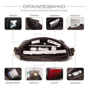 Неповторимая коричневая мужская сумка для документов BRL-11724 233889