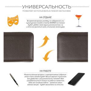 Уникальный коричневый мужской аксессуар BRL-26763 235615