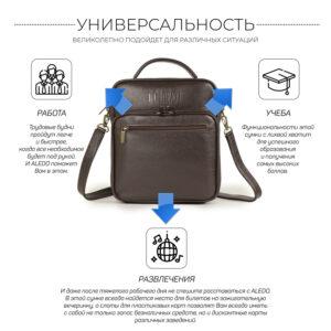 Солидный коричневый мужской планшет BRL-12937 234114