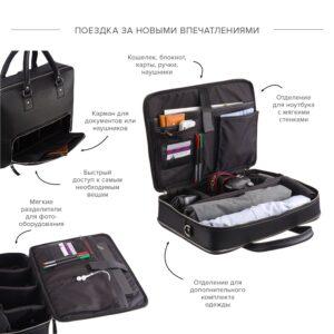 Вместительный черный мужской портфель рюкзак BRL-23165 234997