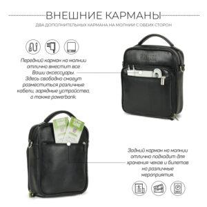 Уникальная черная мужская сумка для документов BRL-12934 234072
