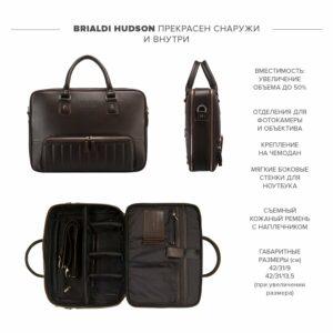 Функциональный коричневый мужской портфель рюкзак BRL-23167 235074
