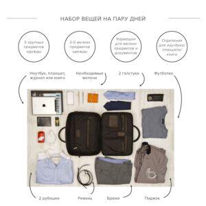 Функциональный коричневый мужской портфель рюкзак BRL-23167 235097