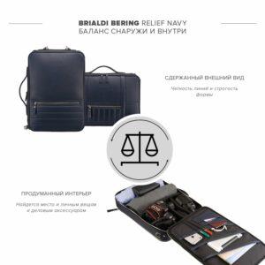 Функциональная синяя мужская сумка для документов BRL-23146 234934