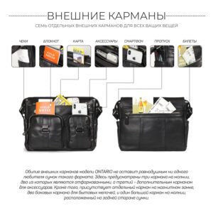 Удобная черная мужская сумка для документов BRL-12995 234151