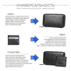 Неповторимая черная мужская сумка для мобильного телефона BRL-23091 234825