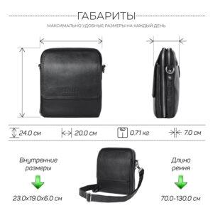 Уникальная черная мужская сумка BRL-26688 235298