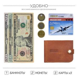 Удобный темно-оранжевый мужской бумажник BRL-7593 233786