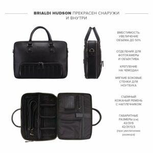 Вместительный черный мужской портфель рюкзак BRL-23165 235008